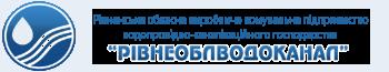РОВКП ВКГ Рівнеоблводоканал